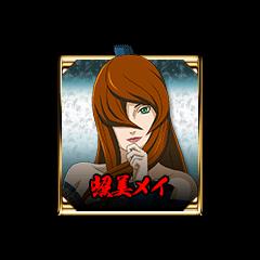 Mei Terumi / Quinta Mizukage en <a href=