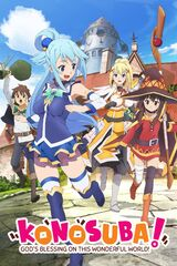 KONOSUBA -God's blessing on this wonderful world!