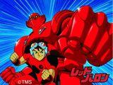 El Barón Rojo