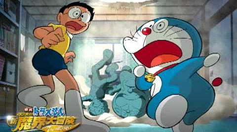 Doraemon el Gato Cosmico Opening Español latino