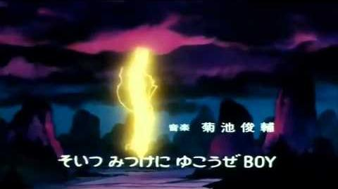 Dragon Ball Opening 1 Audio Latino HD