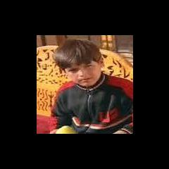 Emir en <a href=