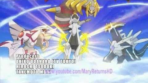 Pokémon Opening 13 Español Latino HD