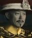 Emperador Yongzheng guillotina