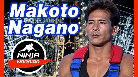 Guerrero Ninja - Makoto Nagano (Doblaje venezolano y mexicano)
