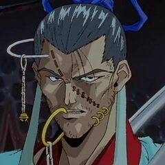 Shigure también en <a href=