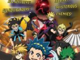 Beyblade Burst: Evolution