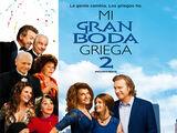 Mi gran boda griega 2