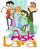 Pregúntale a Lara