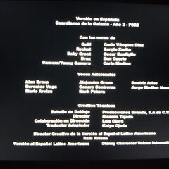 2ª, episodio 25 (Netflix)