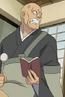 Padre de Kurita