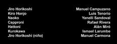 Créditos de doblaje de Se levanta el viento (Qubit)