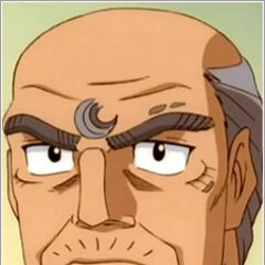 Genji Kamogawa en <a href=