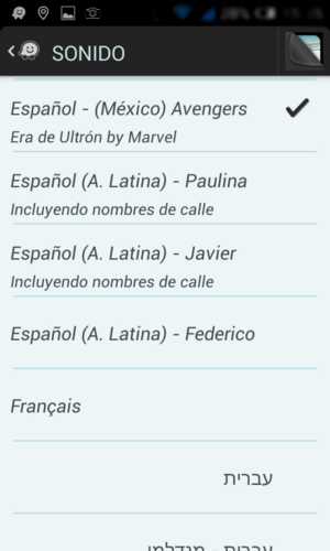 AvengersWaze2