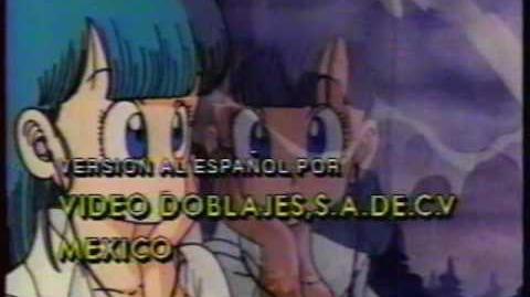 Dragon Ball Outro Latin America (English)