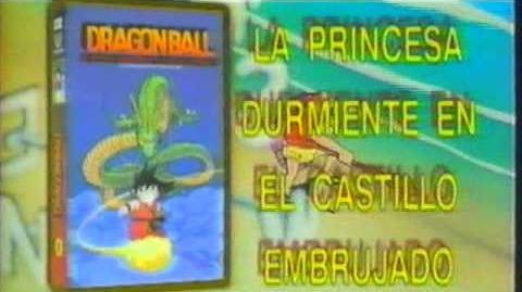 """Dragon Ball """"Videovisa"""" (VHS) Comercial de películas Español Latino"""