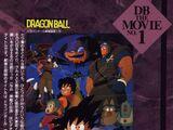 Anexo:Películas de Dragon Ball
