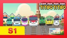 Titipo Terminando Canción l ¡Canta la canción Titipo! l Titipo Titipo Español