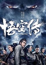 Wu Kong - Contra la ira de los dioses