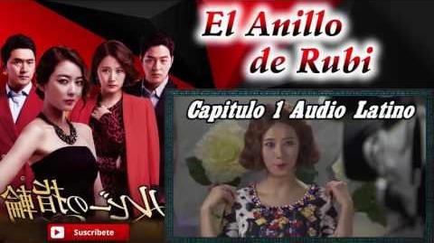 El Anillo de Rubi Capitulo 1 Audio Latino Completo