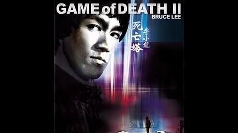El Juego de la Muerte 2 - Bruce Lee- Artes Marciales (Audio Latino)