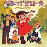La familia Ingalls (anime)