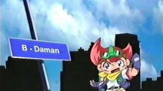 B-Daman en ETC (Chile) - Promo 1