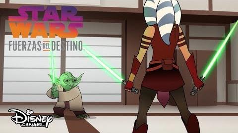 Enseñarte Voy A Star Wars Fuerzas del Destino