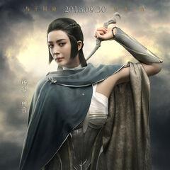 Shen Yin en <a href=