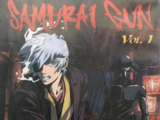 Samurai Gun: La serie