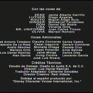 1ª (TV)
