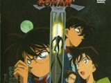 Detective Conan: La decimocuarta víctima