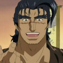 Sakaki Shio en <a href=