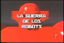 LaguerradelosRobotsTVaztecaMX2005