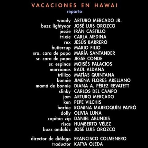 Créditos del corto en el DVD de <a href=