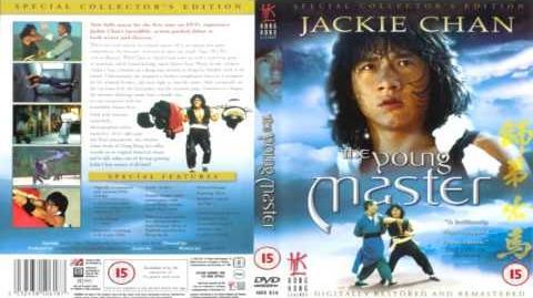 Jackie chan The Young Master pelicula latino