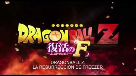 Dragon Ball Z La Resurrección de Freezer Trailer Doblado (HD)