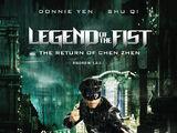 La leyenda de Chen Zen