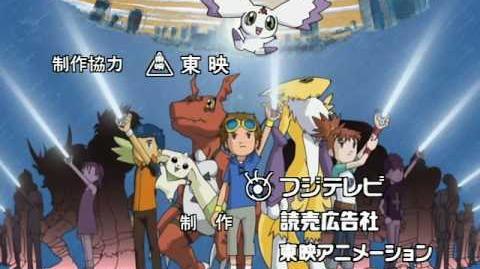 Digimon Tamers - Opening Latino - Sueña Siempre HD