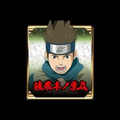 Konohamaru Sarutobi en <a href=