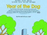 El año del perro