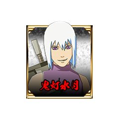 Suigetsu Hōzuki en <a href=