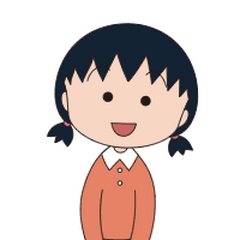 Sakiko Sakura en <a href=