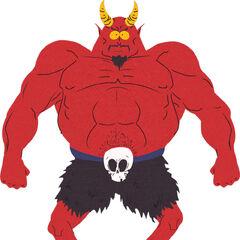 Satanás en <a href=