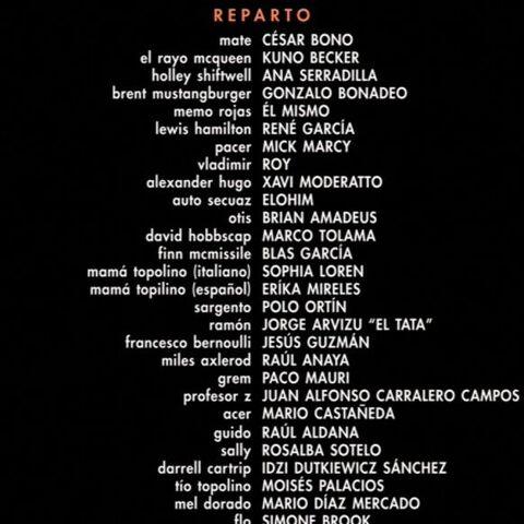 Créditos del DVD (Español Mexicano).