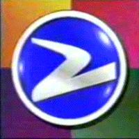 América 2 (1994-1995)
