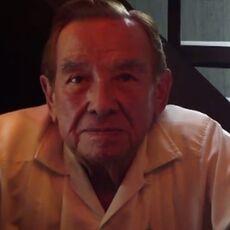 Julio Salazar Eroza-1a1