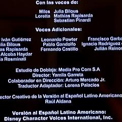 Temporada 3 Episodio 1 (Error en los Créditos en Arriba).