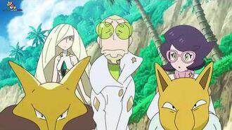Pokemon - Faba se disculpa por todo lo que hizo y Lusamine lo degrada de puesto (Español Latino)-0