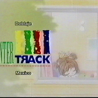 Créditos Ending 2: logo de Intertrack.